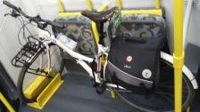 ônibus Bike Zona Sul